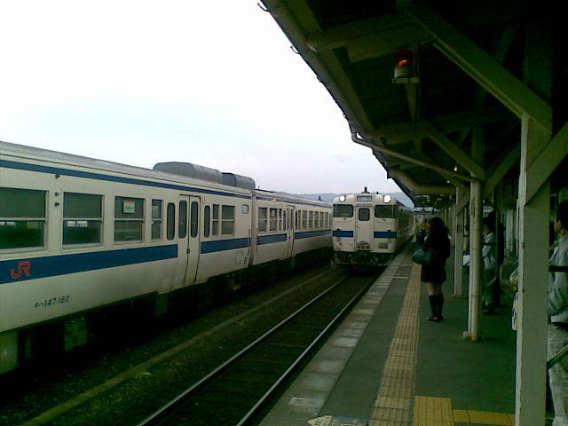 JR阿蘇駅