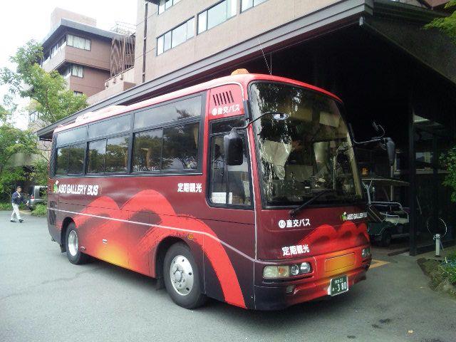 阿蘇周遊バス
