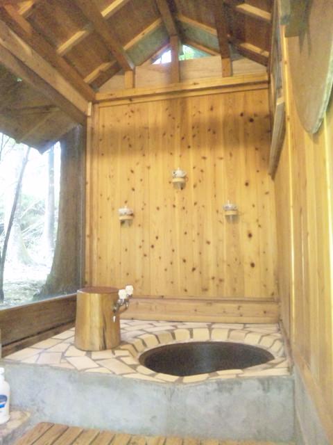 五衛門風呂