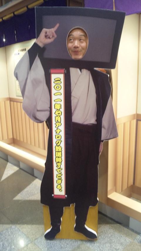 福岡キャンペーン